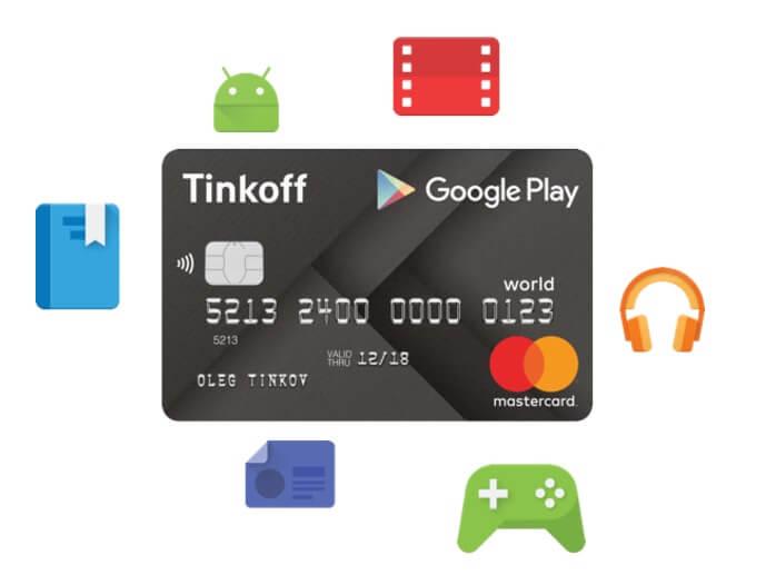 Деньги пирамида долгов онлайн