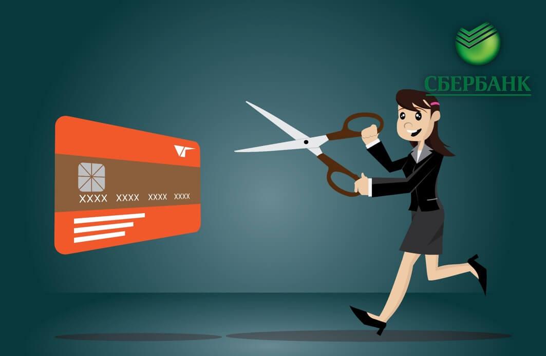 владелец кредитной карты умер