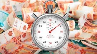 Что будет, если просрочить платеж по кредиту