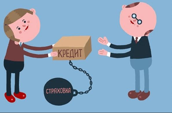 Как вернуть страховку по кредиту после погашения кредита