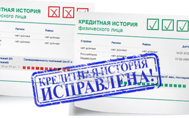 архив валют хоум кредит банк