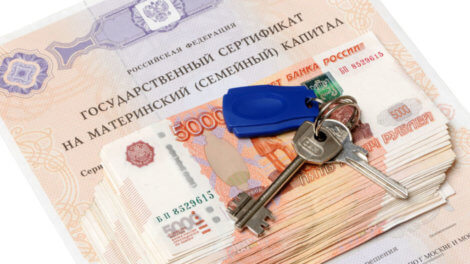 Изображение - Займы, которые можно погасить маткапиталом Mozhno-li-pogasit-kredit-materinskim-kapitalom-470x264